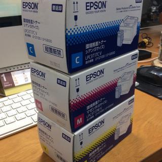 EPSONレーザープリンタートナーあります。