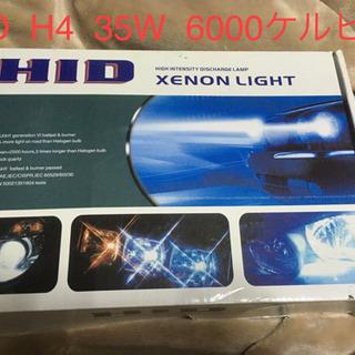 HID  H4 ヘッドライト 補修などにいかがでしょうか?