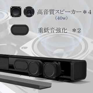新品 テレビ スピーカー