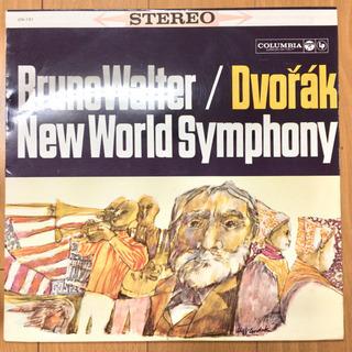 ドヴォルザーク:新世界 / ブルーノ・ワルター LP レコード