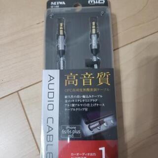 未使用品 セイワ オーディオケーブル(AUX端子専用)