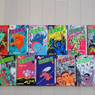 楳図かずお / 漂流教室 全11巻初版完結(7巻、11巻は初版第...
