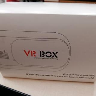 【値下】VR BOX