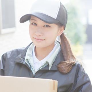 【軽貨物委託ドライバー大募集】 未経験者、女性の方でも月収50万...