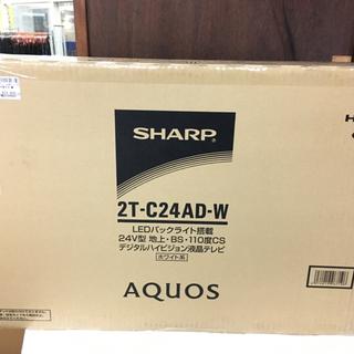 SHARP 未開封 24インチ液晶テレビ 2T-C24AD