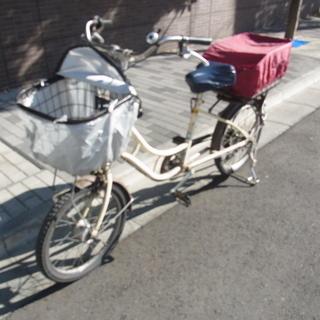 20インチオートライトギア付自転車