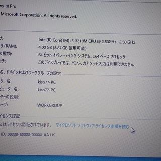 2570p HPノート12.5インチ