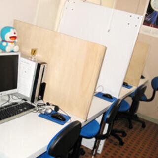 パソコン教室 です。 新プラン発表!!
