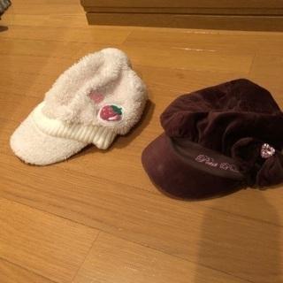 帽子2個セット