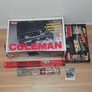 コールマンツーバーナー スタンド&鉄板セット