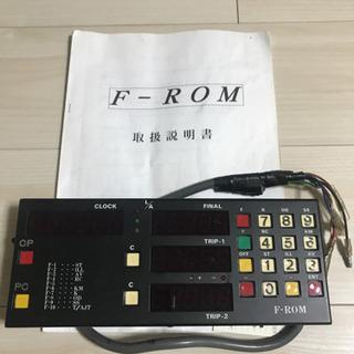 ラリーコンピュータ F-ROM