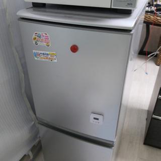 ⭕シャープ ノンフロン冷凍冷蔵庫  137L