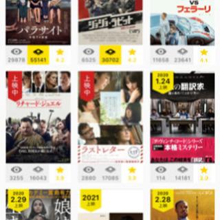 🎞毎月1日映画観賞会🎥