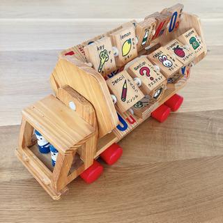 アンティーク 積木のアルファベット車(木製)