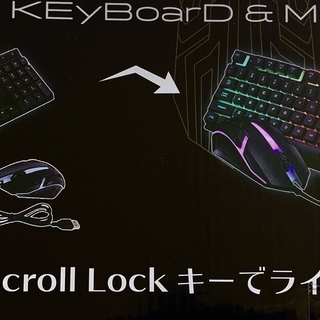 Neon Keyboard & Mouse ネオンキーボード&マ...