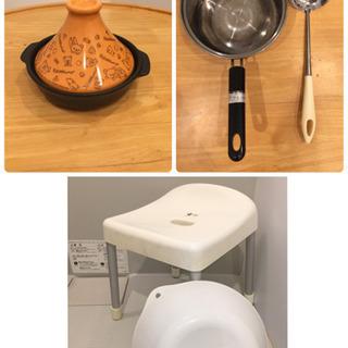 ジャンク 【早い者勝ち】タジン鍋&片手鍋+お玉お風呂セットを無料