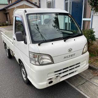 ハイゼット トラック パワステ エアコン スペシャル