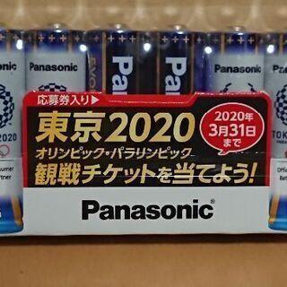 未使用未開封 Panasonic 単3電池 6本