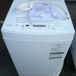 ☆東芝 TOSHIBA AW-45M7 4.5kg 全自動電気洗...