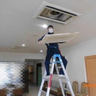 天井埋め込み型エアコンのフィルター掃除 - 新庄市