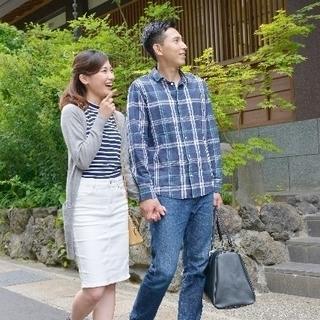京都府 パーティ イベント情報  オンライン婚カツも人気! − 京都府