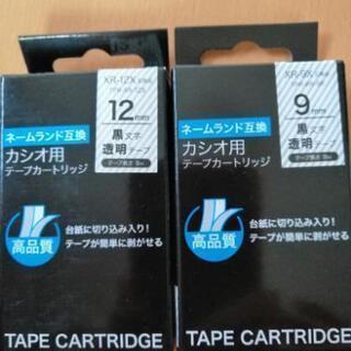 ネームランド テープ 2個セット