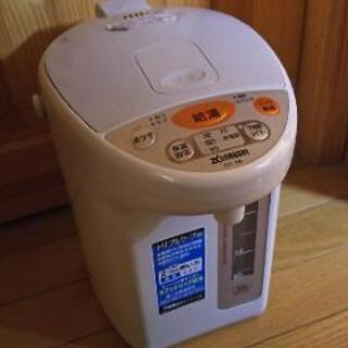 象印マイコン沸騰電気ポット(使い方注意あり)