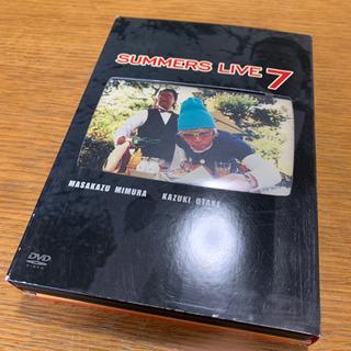 さまぁ〜ずLive7