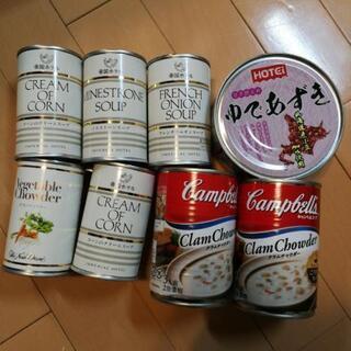 【取引中】スープ、あずき缶詰各種