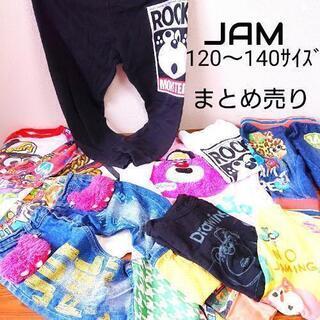 【引き渡し者様決定】ジャム 男の子 120 130 140 キッ...