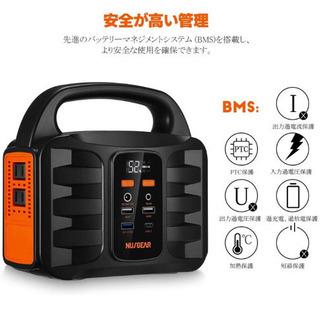 【新品未使用】ポータブル電源 42000mAh/155Wh 家庭...