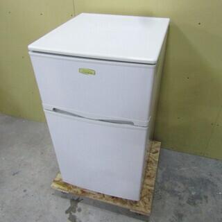 Z423 【稼働品/格安】 アビテラックス 冷蔵庫 冷凍庫 AR...