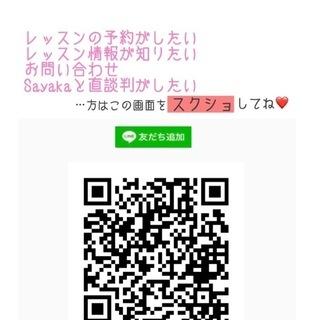 【梅田 少人数制ヨガ】顔ヨガ + ボディケアヨガ【毎週木曜 夜開催】