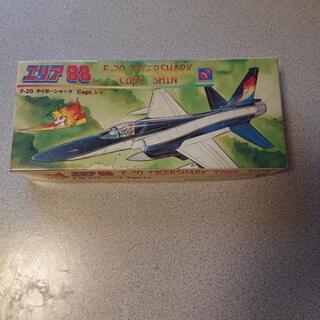 エリア88  1:72 F-20 タイガーシャーク