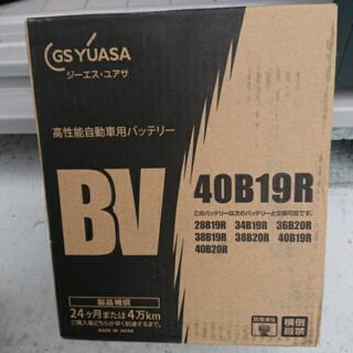 GSユアサバッテリー40B19R新品