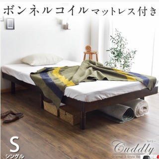 高さの変えられるすのこベッド+マットレス(ボンネルコイル)