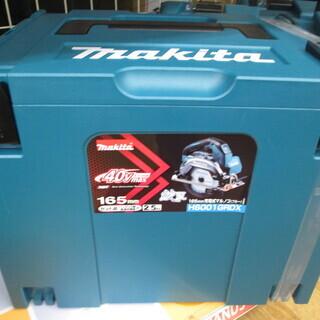 マキタ 充電マルノコ HS001GRDX 未使用
