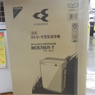 ダイキン 加湿空気清浄機 MCK70UY-T