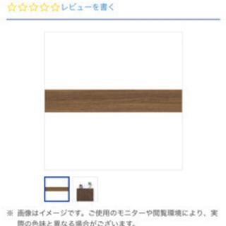 床 ビニル  タイル  10ケースあります DIY 新品