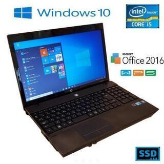 爆速SSD HP 快適i5 4gb win10 Office2016