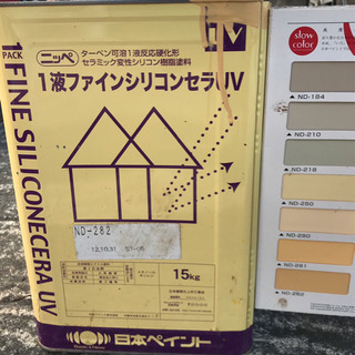 1液ファインシリコンセラUV  ND282黄色系