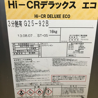 HICRデラックスエコ 25-92b 白系