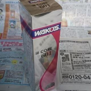 ワコーズ CORE601  燃料添加剤 和光ケミカル