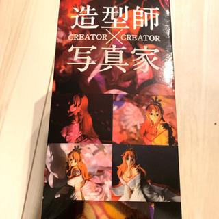ワンピース CREATOR×CREATOR -NAMI Ⅱ- 造...