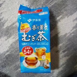 伊藤園 麦茶