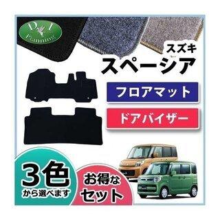 【新品未使用】スズキ スペーシア MK53S MK32S MK4...