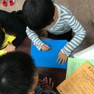 もうすぐ卒園。新1年生になるお子様の保護者様〜 英語教室探しは、まだ間に合います! - 山県市