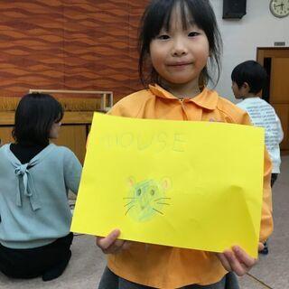もうすぐ卒園。新1年生になるお子様の保護者様〜 英語教室探しは、まだ間に合います! − 岐阜県
