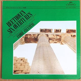 ベートーヴェン:序曲集 / アンドレ・クリュイタンス LP レコード