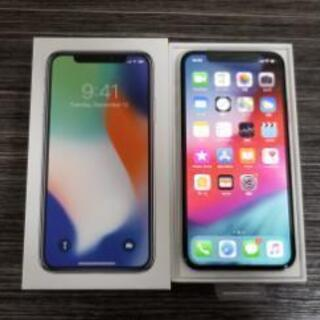 新品未使用 iPhoneX (S)64GB SIMロック解除済